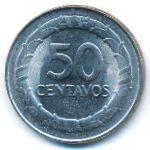 Колумбия, 50 сентаво (1968 г.)