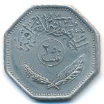 Ирак, 250 филсов (1980–1990 г.)