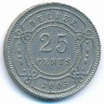 Белиз, 25 центов (1974–2012 г.)