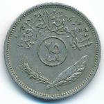 Ирак, 25 филсов (1972 г.)