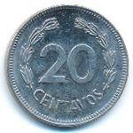 Эквадор, 20 сентаво (1980–1981 г.)
