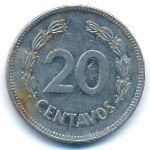 Эквадор, 20 сентаво (1981 г.)
