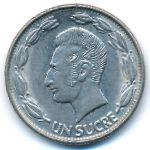 Эквадор, 1 сукре (1980 г.)