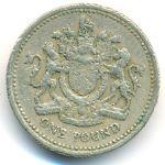 Великобритания, 1 фунт (1983 г.)