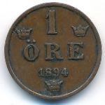 Швеция, 1 эре (1894 г.)