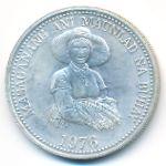 Филиппины, 25 песо (1976 г.)