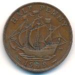 Великобритания, 1/2 пенни (1949–1952 г.)