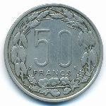 Экваториальные Африканские Штаты, 50 франков (1961–1963 г.)