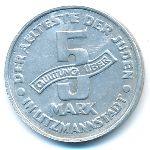 Лодзь, 5 марок (1943 г.)