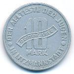 Лодзь, 10 марок (1943 г.)