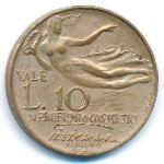 Италия, 10 лир (1947 г.)