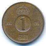 Швеция, 1 эре (1967 г.)