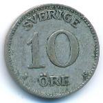 Швеция, 10 эре (1918–1934 г.)