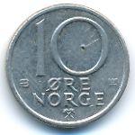 Норвегия, 10 эре (1979 г.)