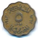 Египет, 5 милльем (1943 г.)