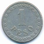 Парагвай, 1 песо (1925 г.)