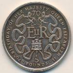 Гибралтар, 5 фунтов (1996 г.)