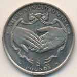 Гибралтар, 5 фунтов (1997 г.)