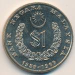 Малайзия, 1 ринггит (1969 г.)