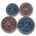 Оман, Набор монет (2015 г.)
