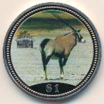 Намибия, 1 доллар (1995 г.)