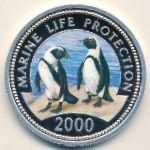 Сомали, 250 шиллингов (2000 г.)