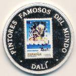 Экваториальная Гвинея, 7000 франков (1994 г.)