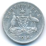 Австралия, 3 пенса (1912–1936 г.)