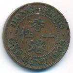 Гонконг, 1 цент (1933 г.)