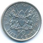 Кения, 50 центов (1989 г.)