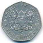 Кения, 5 шиллингов (1985 г.)