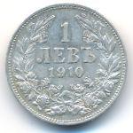 Болгария, 1 лев (1910 г.)