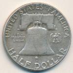 США, 1/2 доллара (1950–1963 г.)