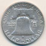 США, 1/2 доллара (1954 г.)