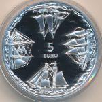 Латвия, 5 евро (2014 г.)