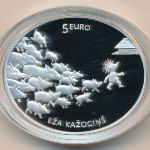 Латвия, 5 евро (2016 г.)
