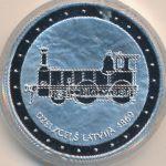 Латвия, 1 лат (2011 г.)