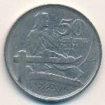Латвия, 50 сантим (1922 г.)