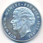 Ямайка, 5 долларов (1972–1973 г.)