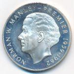 Ямайка, 5 долларов (1973 г.)