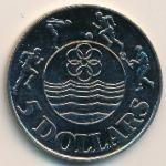 Сингапур, 5 долларов (1983 г.)