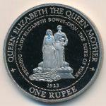 Сейшелы, 1 рупия (1995 г.)