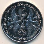 Сейшелы, 5 рупий (1999 г.)