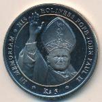 Сейшелы, 5 рупий (2005 г.)