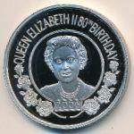 Остров Святой Елены, 50 пенсов (2006 г.)