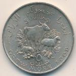 Сомали, 5 шиллингов (1970 г.)