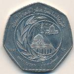 Иордания, 1/2 динара (1980 г.)