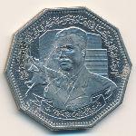 Ирак, 1 динар (1980 г.)