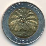 Индонезия, 1000 рупий (1996–2000 г.)