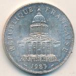Франция, 100 франков (1983–1984 г.)